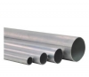 Aluminium Tube 1 Meter Long 5 inch dia (127.6mm) 2.4mm Wall - Click for more info