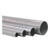 Aluminium Tube 2