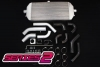 Intercooler Kit Suits Nissan Patrol GQ Y60 TD42 (Front Mount) - Click for more info