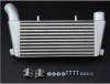 Intercooler Kit Suits Mitsubishi Pajero 2000 - 2008 (Front Mount) - Click for more info
